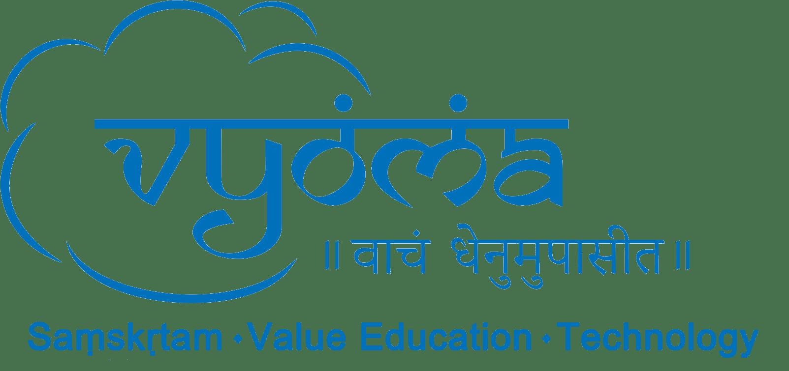 Vyoma Sanskrit Tour - USA 2018